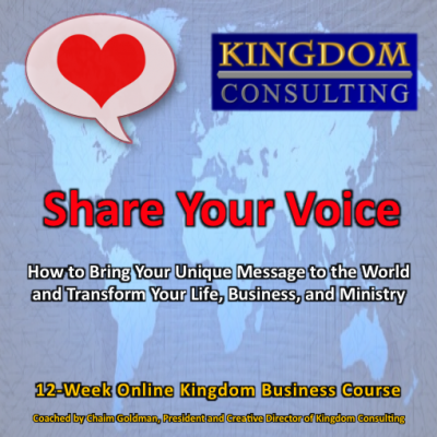 """Share Your Voice"" Course"